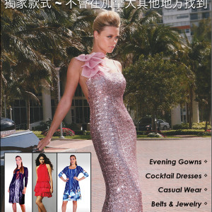Magazine Ad - Invito Couture